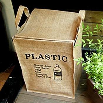 2013 Quadripartite classification fluid vintage storage bag  free shipping