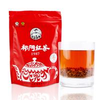 Red premium black tea keemun black tea skgs 1987 organic tea new tea