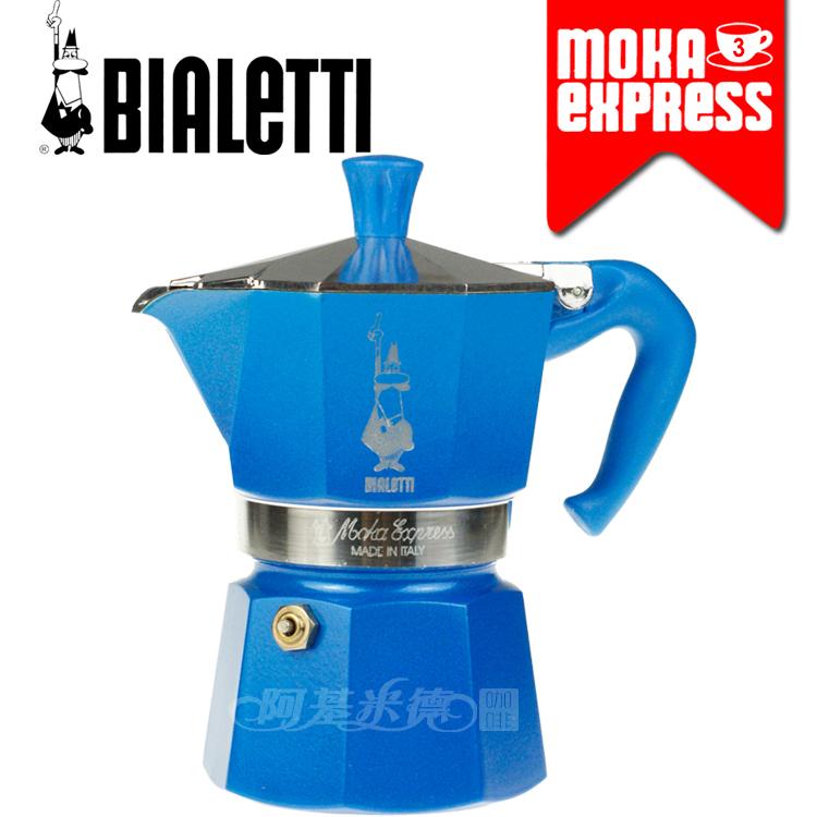Moka Pot Gasket Espresso Coffee Pot Moka