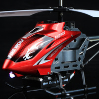 Oversized alloy charge remote control remote control model helicopter hm toy