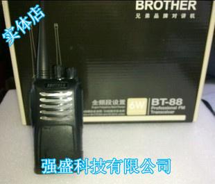 Walkie talkie bt-88 6w high power 5 - 15