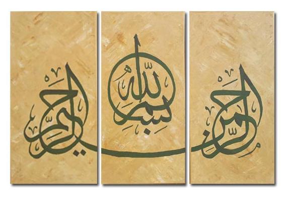 Arabic Calligraphy Islamic Wall Art 3 Piece Canvas Wall