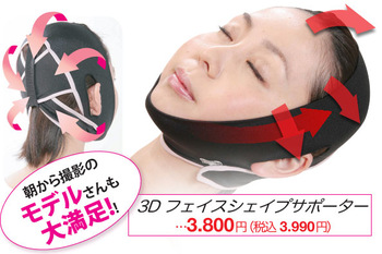 3D Slim Face Belt Cheek Chin Uplift Shaping Anti Wrinkle Sagging Massage Mask free shipping