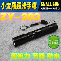 Minisun aa batteries the disassemblability 1 2 battery glare flashlight zy-203