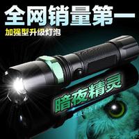 Strong light flashlight led zoom mobile phone usb charge belt life-saving hammer