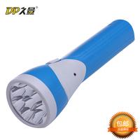 Led-968 charge flashlight mini flashlight strong light glare highlight the