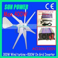 Free Shipping Max. 400W Wind Turbine generator +500w wind grid tie inverter AC10.8-30V or AC22-60V 3 phase input .