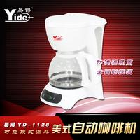 Drip coffee machine semi automatic coffee maker free shipping