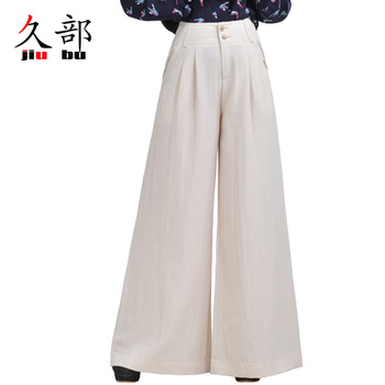 Spring and summer female trousers thin fluid linen casual trousers wide leg pants wide leg pants culottes