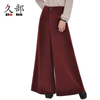 Autumn and winter slim wide leg pants wide leg pants casual pants female culottes pants