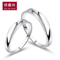 Popular Ladies Silver star 925 pure silver platinum lovers ring a pair of lettering