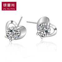 Silver star stud earring pure silver female 925 pure silver earring love earrings accessories anti-allergic