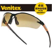 Glasses fashion goggles sunglasses anti-uv deltaplus 101110 ride