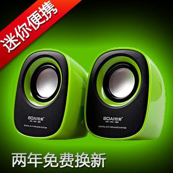020 mini computer small speaker portable laptop usb audio 2.0 semi-flared