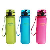 Plastic sports bottle vlsivery large capacity travel mug portable lovers cup