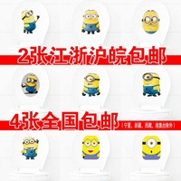 Despicable Me 2 toilet stickers, matte pvc waterproof bathroom stickers, Precious Milk Dad glass paste, soy villain wholesale