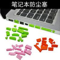 Notebook dust plug full set of computer grey lid multicolour usb vga hdmi 13 pcs kit free shipping