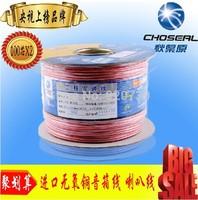 Akihabara q-346 none oxygen copper speaker wire prepositioned , after surround speaker cable 100PIN core x2