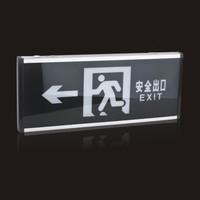 Isointernational fire emergency light marker light evacuation indicator