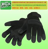 Special safety gloves cut resistant gloves gloves metal
