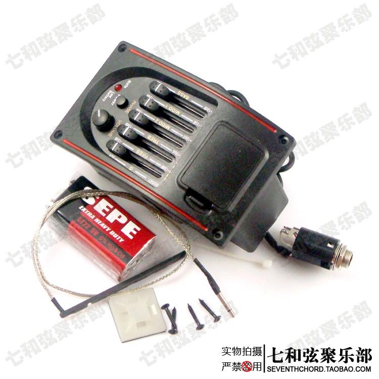 Electric box guitar/wood guitar pickup/electric box violin equalizer(China (Mainland))