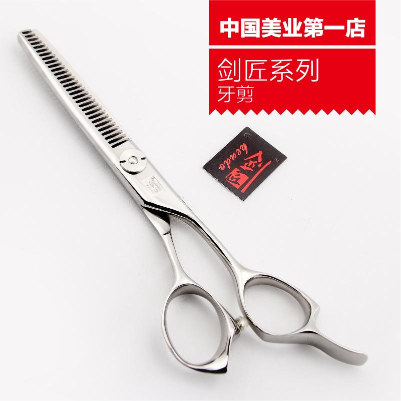 FREE P&P>>> Hair scissor barber scissors sword professional cutting teeth fringe thinning scissors combination set(China (Mainland))