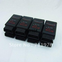 2014 new IMMO Drive Box OBD2 is friendly to use and simple to install  Deactivator Activator Drive Box   factory drive box