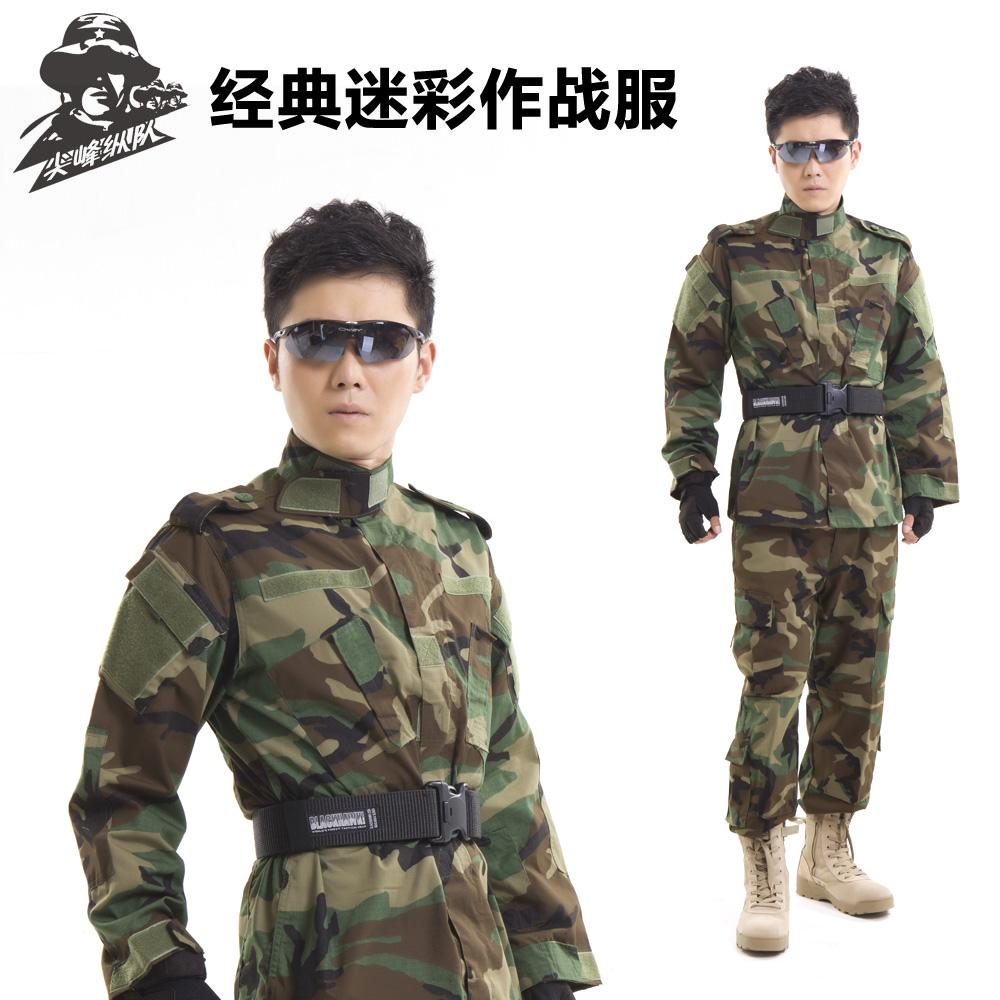 U.S. special forces military uniform camouflage suit jungle camo cs clothes jacket & pants(China (Mainland))