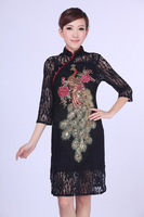 "Black New Chinese Women's Lace Qipao Mini Cheong-sam Evening Dress Flower S M L XL XXL XXXL "" LGD E0014-A """