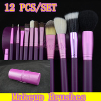 [HZS-026]Cosmetic Makeup Brush 12 Pieces+With Leather Pouch, Free Shipping