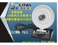 Free Shipping, SignalKing 8000N 1500mW High-Power 16dBi Ralink 3070 11N WiFi adapter wi-fi adaptor 150Mbps
