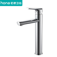 Europe style bathroom copper faucet for hot and cold water counter basin water filtering wash basin faucet