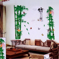 Free shipping Flower wall sticers 3D Bamboo Bird Chinese painting style classical poetry wall art mural Home Decoration