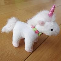 Die . spiegelburg plush toy animal doll - unicorn