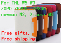 big sale! high quality leather case for THL THL W5 W3, ZOPO ZP200, ZP300, newman N2, Xiaomi M2! free gifts, Free shipping!