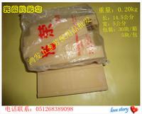 Free shipping Soap laundry soap 30 box 0.22kg
