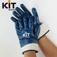 Free shipping Full nbr blue nitrile gloves work gloves oil resistant gloves safety gloves male