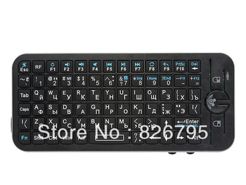 Air flying squirrel wireless keyboard keyboard Russian keyboard manufacturers wholesale wireless mouse and keyboard
