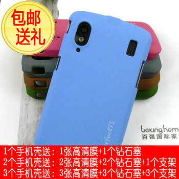 For zte   u960s protective case v960 phone case mobile phone case protective case shell