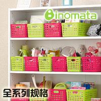 MINI ORDER $20 (CAN MIX OEDER) plastic storage basket storage box bathroom storage basket desktop finishing basket