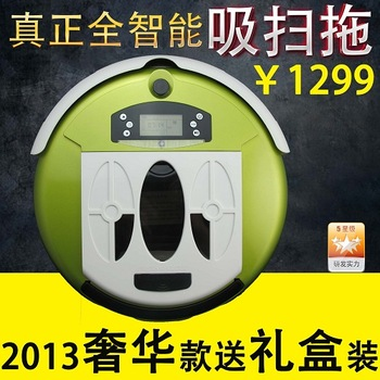 Intelligent robot household robot vacuum cleaner automatic mopping the floor machine luxury