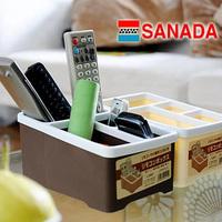 Sanada plastic remote control storage box coffee table office desk mobile phone key finishing box