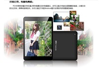2013 Original Hot Freelander PD300 Allwinner A20CortexA7 Dual Core Tablet PC Android 4.2 , 7.85 -inch IPS screenTablet PCEU adap