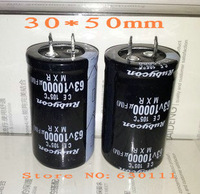 FREE SHIPPING 2PCS/LOT  10000uF 63V Radial Electrolytic Capacitor 30x50MM