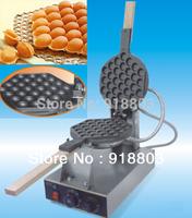 Free Shipping 110v Electric Eggettes Egg Waffle Maker