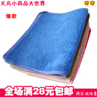 FREE SHIPPING Super soft carpet comfortable style japanese short-haired doormat bedroom floor mats mat bath mats 130g