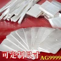 S999 999 fine silver pure silver material silver block silver sycamores bullier