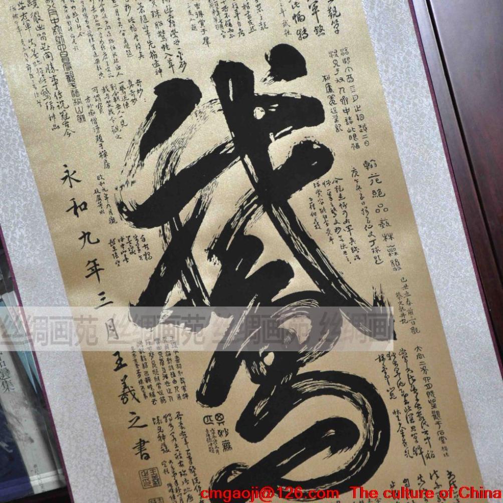 Silk Artist Silk Painting Artist Wang