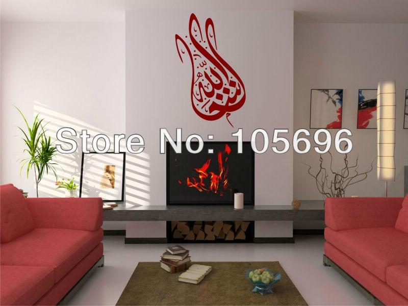 Magnificent Living Room Wall Art 800 x 600 · 70 kB · jpeg