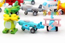 mini car promotion